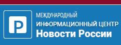 Экспертный Совет МПЦ